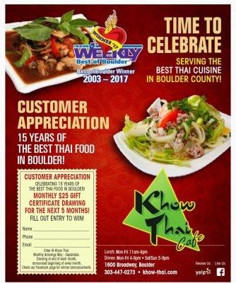 KT Ad May 2017